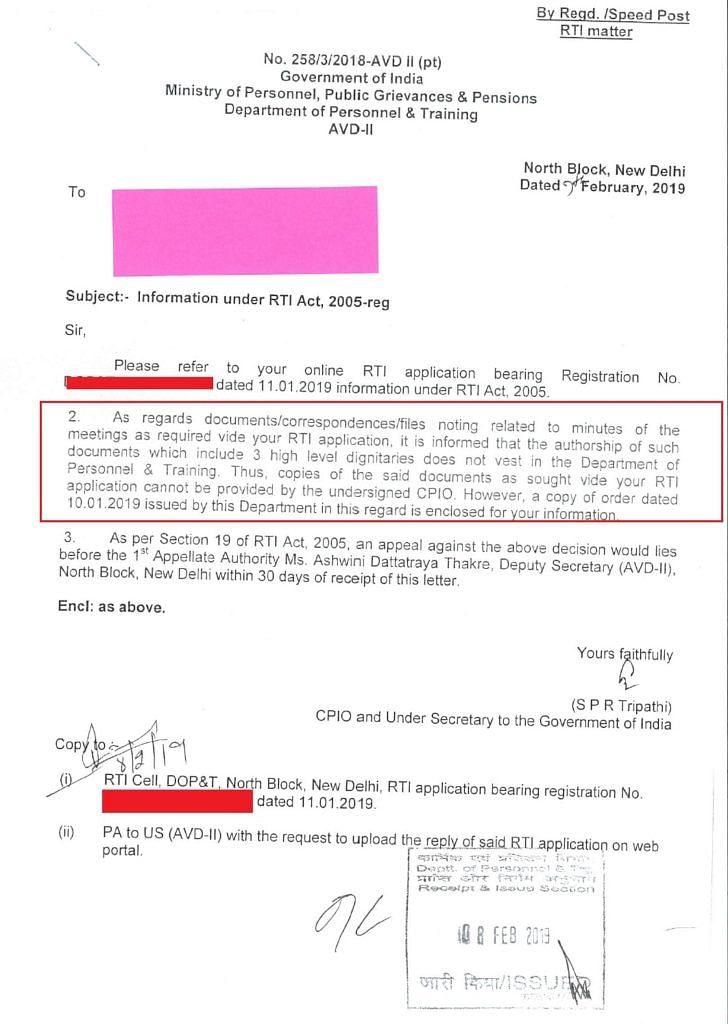 पारदर्शिता को मोदी सरकार ने दिखाया ठेंगा, आलोक वर्मा को सीबीआई से हटाने वाली बैठक की जानकारी देने से इनकार