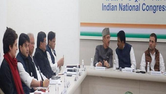 लोकसभा चुनाव के लिए कांग्रेस का 7 सूत्रीय एजेंडा, प्रियंका-सिंधिया को यूपी में मिशन मोड में काम करने के निर्देश