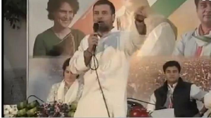 LIVE: कांग्रेस मुख्यालय पर कार्यकर्ताओं से राहुल बोले- 56 इंच  सीने वाले मोदी का खोखलापन पूरे देश ने देख लिया