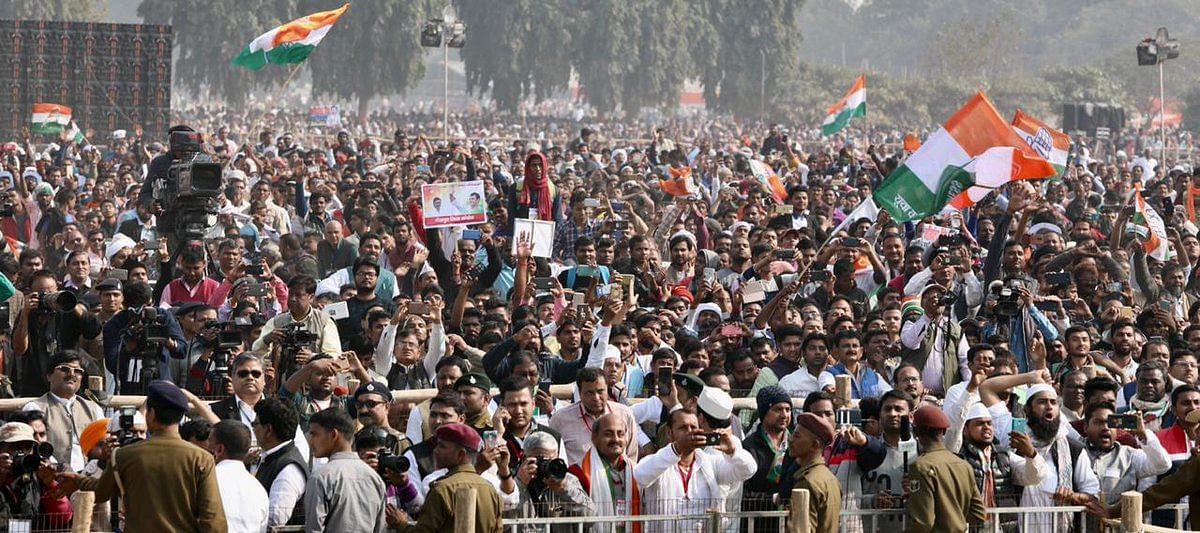 कांग्रेस की जन आकांक्षा रैली में उमड़ा जन सैलाब