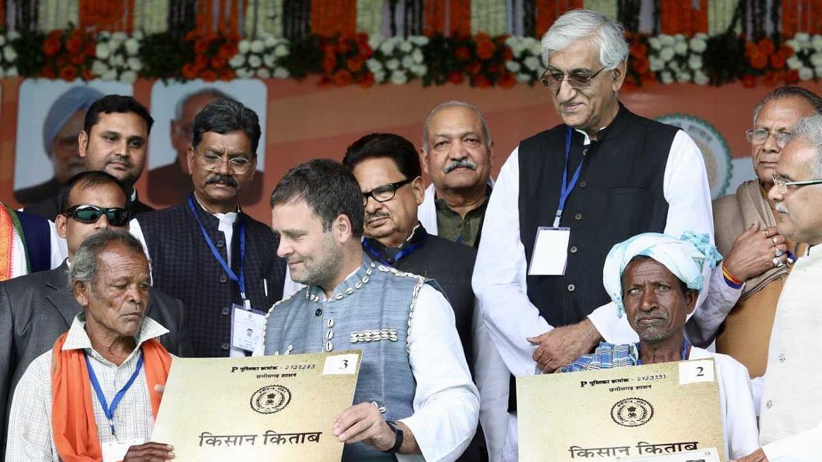 छत्तीसगढ़ः राहुल गांधी के हाथों कांग्रेस सरकार का एक और वादा पूरा, 11 साल बाद आदिवासी किसानों की जमीन वापस