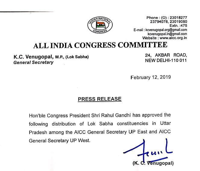 राहुल गांधी ने किया उत्तर प्रदेश की सीटों का बंटवारा, प्रियंका के जिम्मे 41 तो सिंधिया के जिम्मे 39 सीटें