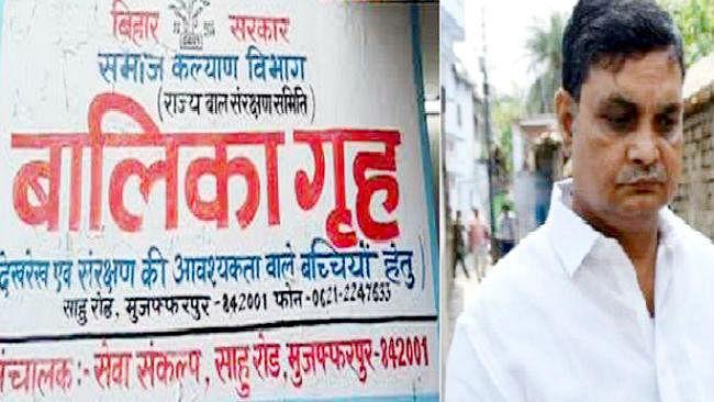 मुजफ्फरपुर कांड: मोकामा शेल्टर होम से गायब सातवीं लड़की जयनगर से बरामद, ब्रजेश ठाकुर पर लगाया था रेप का आरोप