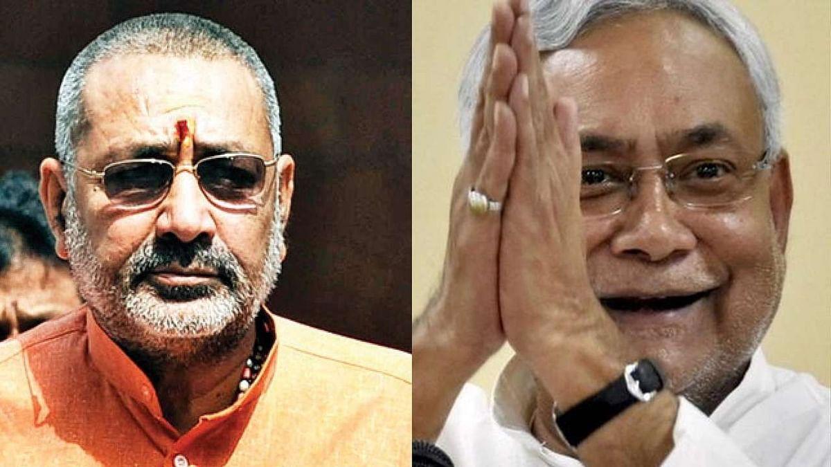 बिहार: क्या गिरिराज सिंह का टिकट नवादा से कटवाने में है नीतीश कुमार का हाथ!