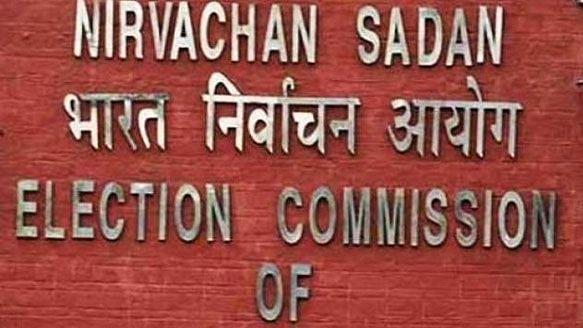 लोकसभा चुनावों की तारीखों का ऐलान करने के लिए तैयार चुनाव आयोग, 8 चरणों में हो सकता है मतदान