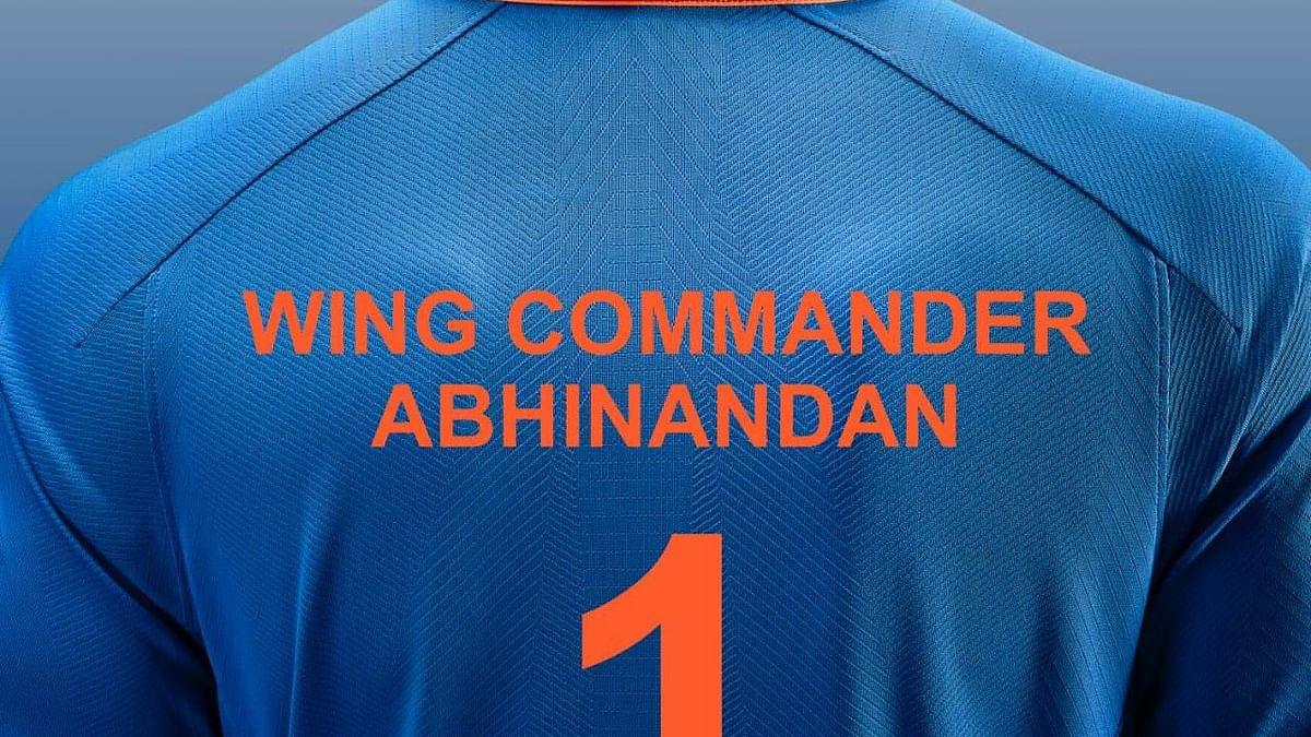 विंग कमांडर अभिनंदन को क्रिकेटरों ने ऐसे दी सलामी, टीम इंडिया ने जारी की उनके नाम की जर्सी