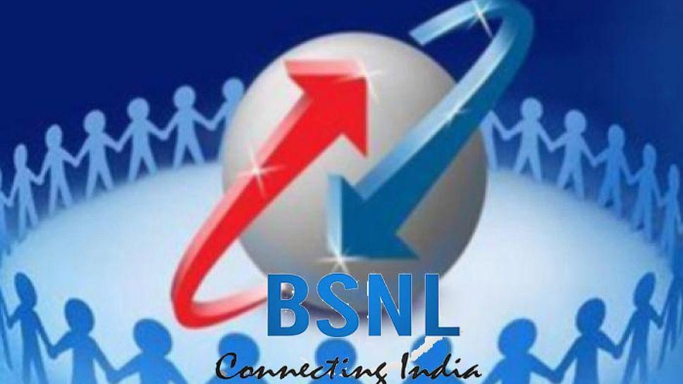 वित्तीय संकट से जूझ रही है सरकारी दूरसंचार कंपनी बीएसएनएल, कर्मचारियों को नहीं मिली फरवरी की सैलरी!