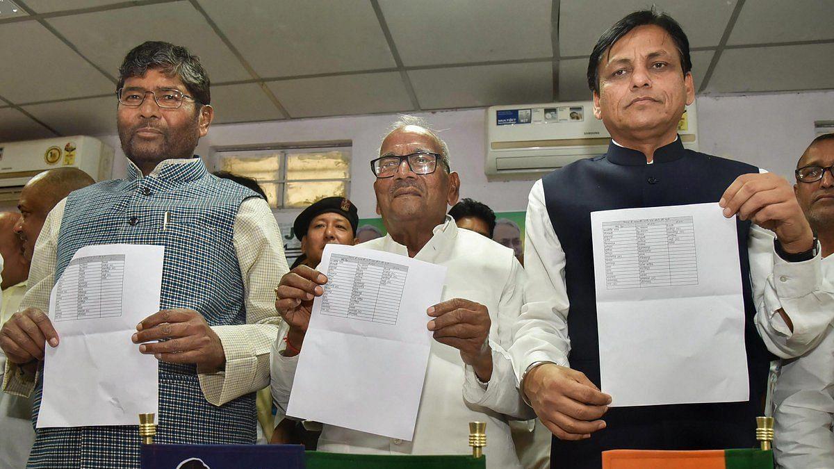 लोकसभा चुनाव: बिहार में बीजेपी-जेडीयू के बीच सीटों का बंटवारा, एलजेपी के हिस्से में गई गिरिराज सिंह की सीट