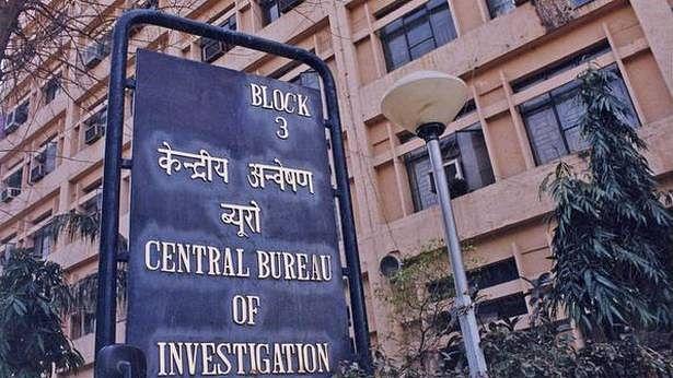 'चौकीदार चोर है' शोर के बीच चौकीदारों की भर्ती में सामने आया घोटाला, सीबीआई ने किया पर्दाफाश