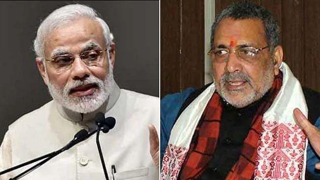 मोदी की रैली से गायब गिरिराज ने पहले कहा था, जो नहीं आएगा वो देशद्रोही, विपक्ष ने पूछा- कहां का वीजा बनवा रहे हैं?