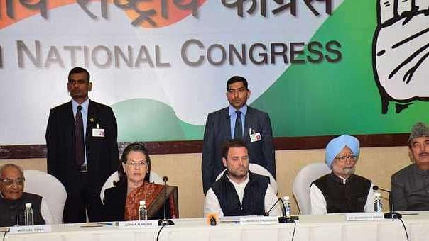 गुजरात: कांग्रेस कार्य समिति की बैठक कल, बैठक से पहले राहुल, प्रियंका और सोनिया गांधी करेंगे रैली