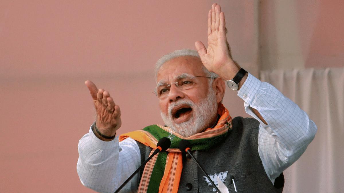 पीएम मोदी को पसंद है नौटंकी और ड्रामा, चुनाव हारने के बाद करेंगे सिनेमा का रुख- कांग्रेस