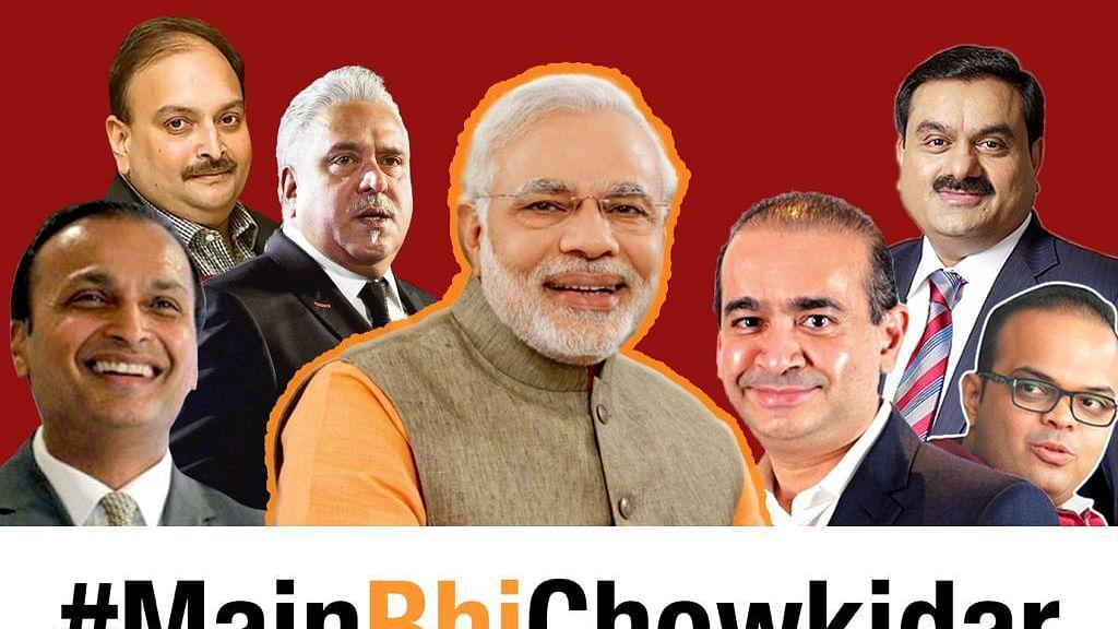 """जब राहुल गांधी ने पीएम से पूछा, """"थोड़ा सा कसूरवार महसूस कर रहे हैं आज !"""""""