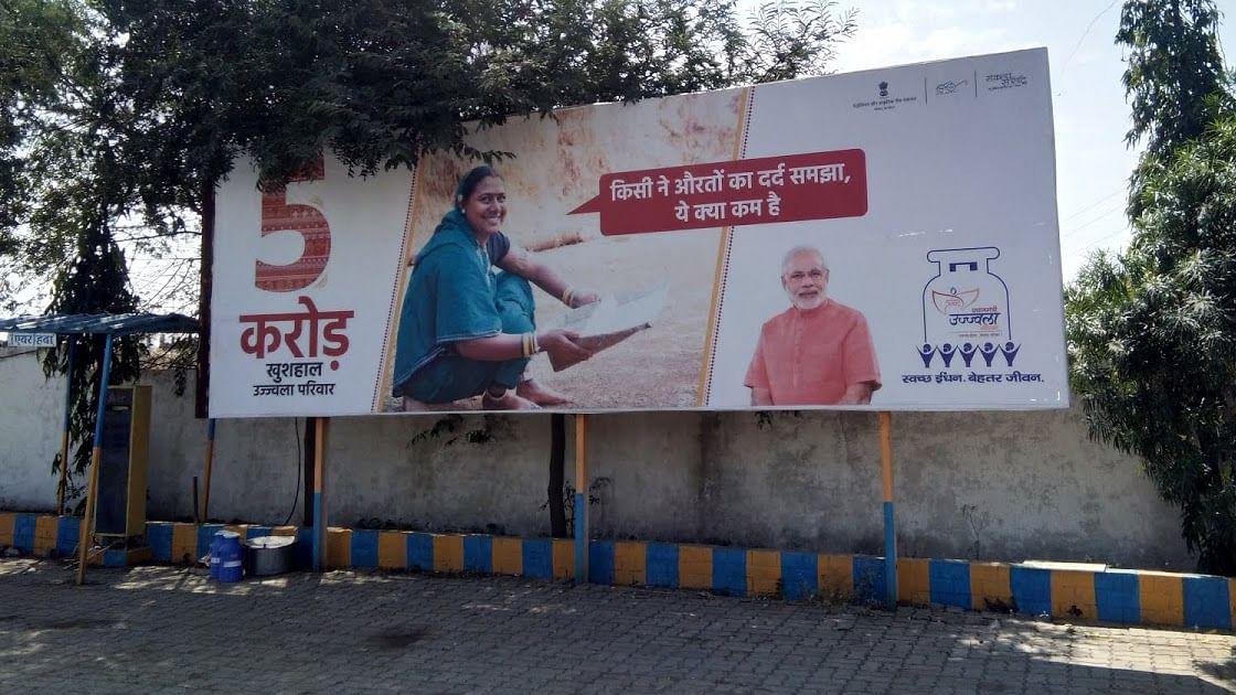 रेलवे स्टेशनों, हवाई अड्डों और पेट्रोल पंपों से हटेंगे पीएम मोदी के होर्डिंग, चुनाव आयोग ने दिए आदेश