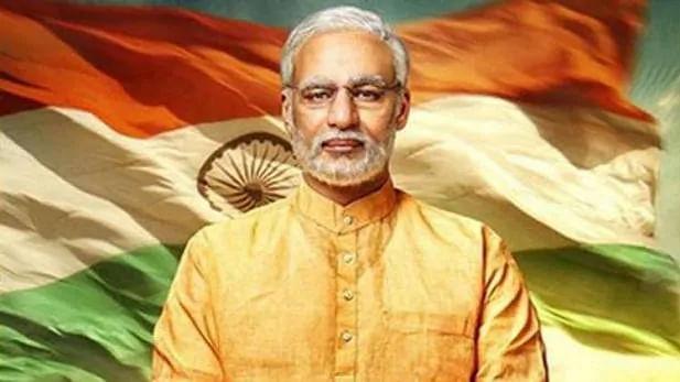 'पीएम नरेंद्र मोदी' को चुनाव आयोग के बाद अब सुप्रीम कोर्ट का झटका, फिल्म की रिलीज टली