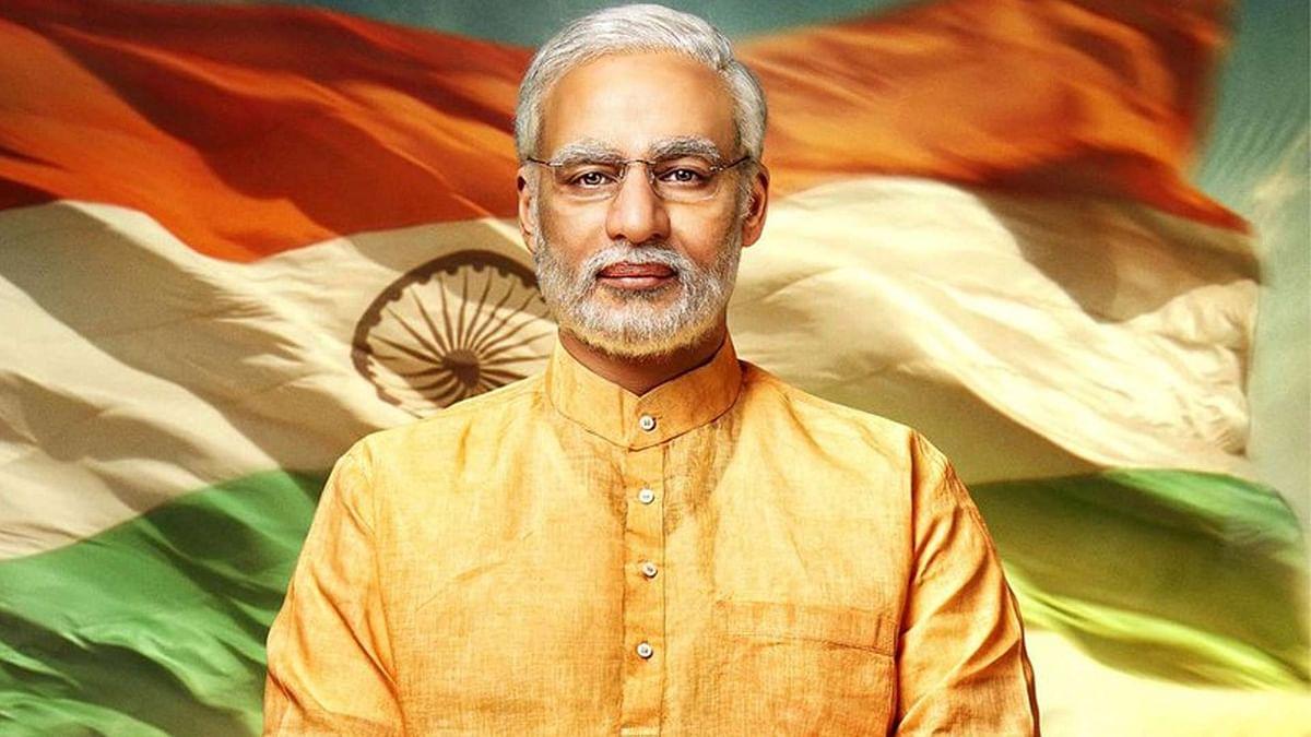 लोकसभा चुनाव होने तक 'पीएम नरेंद्र मोदी' पर बैन, चुनाव आयोग ने लगाई रोक