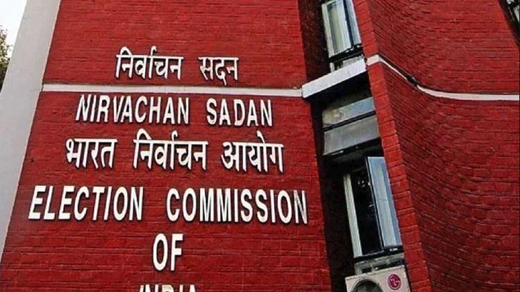 छापेमारी को लेकर चुनाव आयोग और वित्त मंत्रालय आमने-सामने, आयोग ने कहा- रेड से पहले हमें बताए एजेंसियां