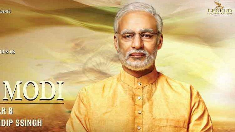 इस हफ्ते रिलीज़ नहीं होगी 'पीएम नरेंद्र मोदी' फिल्म, सेंसर बोर्ड ने कहा- अभी नहीं दी है हरी झंडी