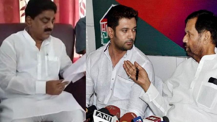 बिहारः जमुई में क्या एलजेपी का 'चिराग' बच पाएगा आरएलएसपी के पंखे के सामने