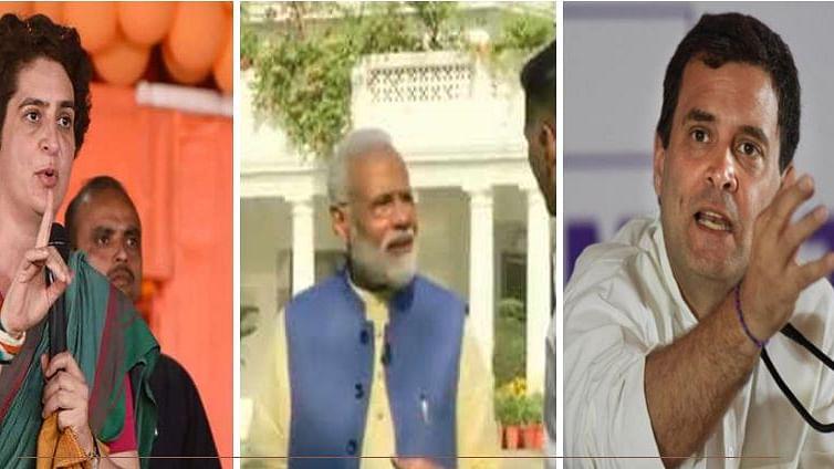 मोदी के 'अराजनीतिक' इंटरव्यू पर कांग्रेस का कटाक्ष, राहुल ने कहा-हकीकत के सामने अदाकारी नहीं चलती