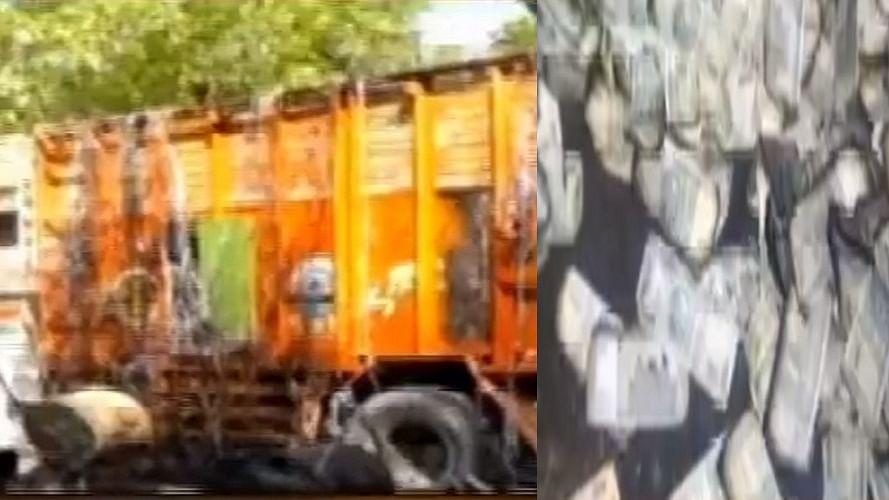 जम्मू जा रहे 500 रुपए के नोटों से भरे ट्रक में अनंतनाग के पास लगी आग, दोनों सीट पर कल है मतदान
