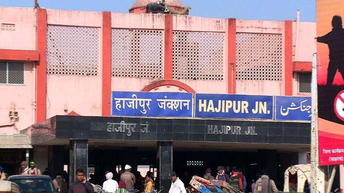 लोकतंत्र के पन्ने: रामविलास पासवान के छोटे भाई के लिए आसान नहीं  हाजीपुर की राह, जानिए यहां का चुनावी इतिहास