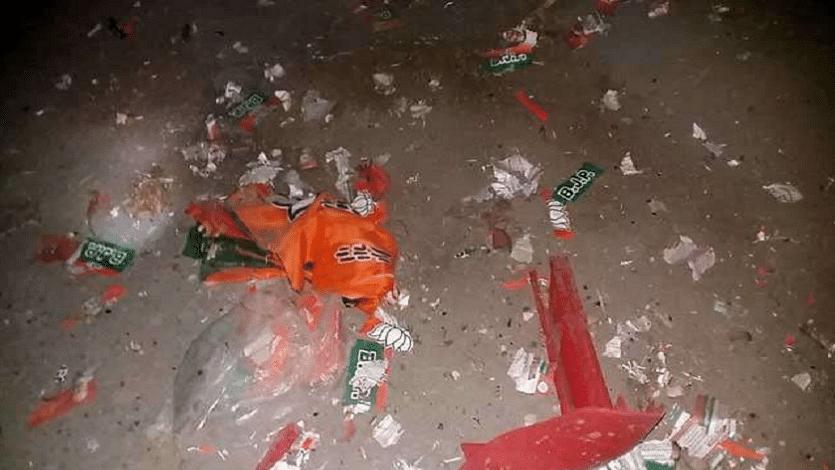 झारखंड: पलामू में नक्सलियों ने बीजेपी कार्यालय को बम से उड़ाया, कारण बने राफेल,  नोटबंदी समेत कई मुद्दे