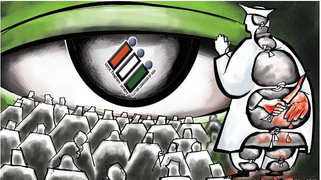 मृणाल पांडे का लेखः चुनाव आयोग की जिम्मेदारी है पारदर्शी और न्यायसंगत चुनाव, टिकी हैं पूरे देश की निगाहें