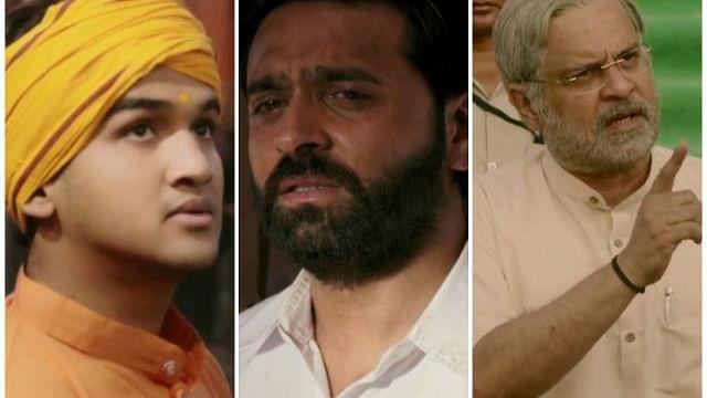 मोदी के जीवन पर बनी वेब सीरीज 'मोदी- जर्नी ऑफ ए कॉमन मैन' पर चला चुनाव आयोग का डंडा, अब नहीं दिखेगी