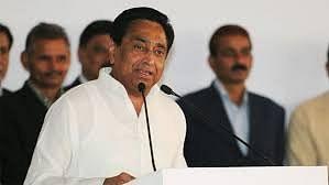 कमलनाथ सरकार के 100 दिन: काम के लिए मिले 75 दिनों में कांग्रेस सरकार ने पूरे किए 83 फीसदी वादे