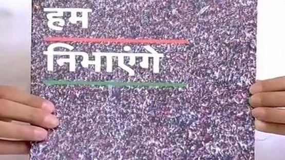 लोकसभा चुनाव के लिए कांग्रेस के वादे, जानिए आपके लिए क्या है  इस घोषणापत्र में