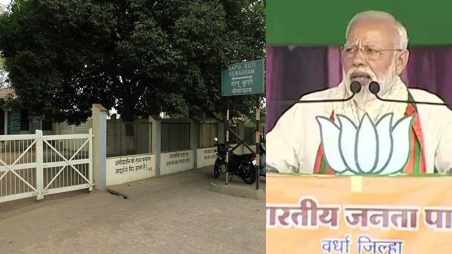 वर्धा में पीएम मोदी पर गांधी जी के अपमान का आरोप, बापू के सेवाग्राम आश्रम नहीं जाने पर उठे सवाल