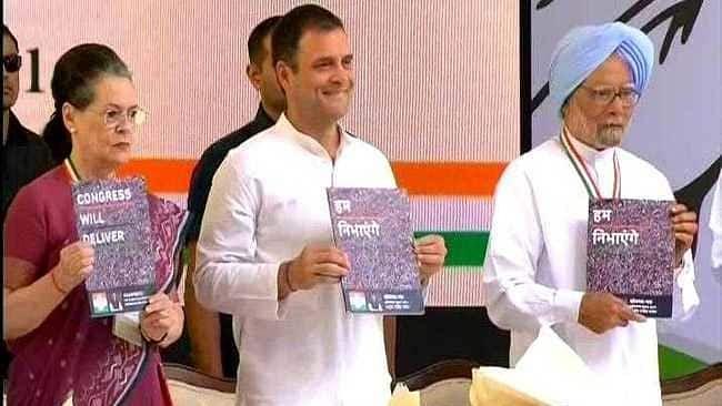 सबके लिए 'न्याय' के वादे के साथ कांग्रेस का घोषणापत्र जारी, यह रहे देश से किए गए प्रमुख वादे