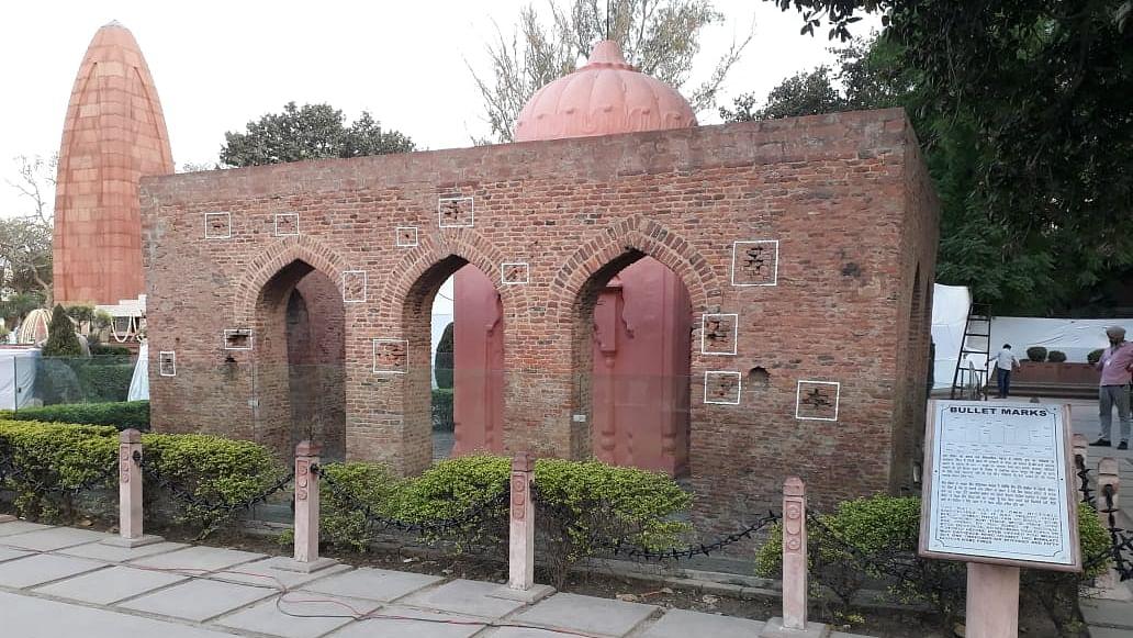 जलियांवाला बांग स्मारक (फोटो : प्रमोद पुष्कर्णा)