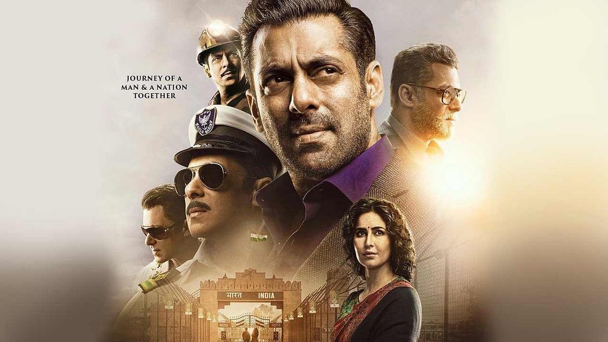 'भारत' का ट्रेलर रिलीज, सलमान के गजब लुक्स पर शाहरुख़ और आमिर ने की जम कर तारीफ