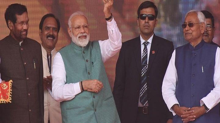 बिहार में बीजेपी के लिए नहीं, नीतीश- पासवान के लिए मोदी ने मांगे वोट, गठबंधन की मजबूरी या सहयोगियों की सीनाजोरी