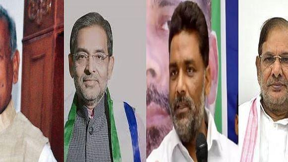 बिहार के चुनावी रण में कई पार्टियों के 'खेवनहारों' की प्रतिष्ठा भी लगी है दांव पर