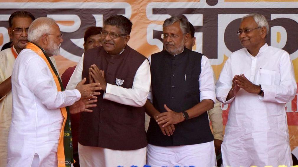 नीतीश की प्रतिष्ठा नालंदा में दांव पर, लेकिन मोदी के नाम पर तो फंस गई है बिहार की 4 सीटें