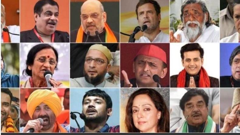 लोकसभा चुनाव नतीजे: जानिये किस सीट से कौन जीता और किसे मिली हार