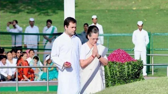 देश के पहले पीएम पंडित नेहरू की पुण्यतिथि, सोनिया, राहुल गांधी समेत कई बड़े नेताओं ने दी श्रद्धांजलि