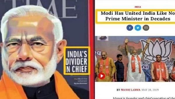 'डिवाईडर इन चीफ' बताने वाली 'TIME' के बदले सुर, चुनाव  नतीजों के बाद मोदी को बताया देश को जोड़ने वाला पीएम