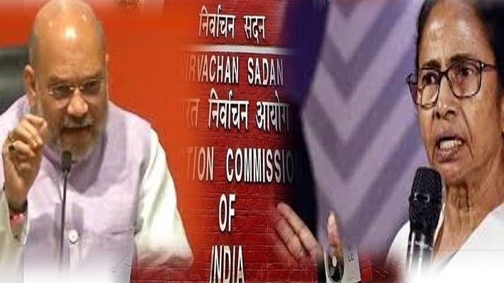 अमित शाह ने दिन में की  आलोचना, शाम को चुनाव आयोग ने मोदी की रैलियों का वक्त देखकर बंगाल में प्रचार पर लगा दी रोक