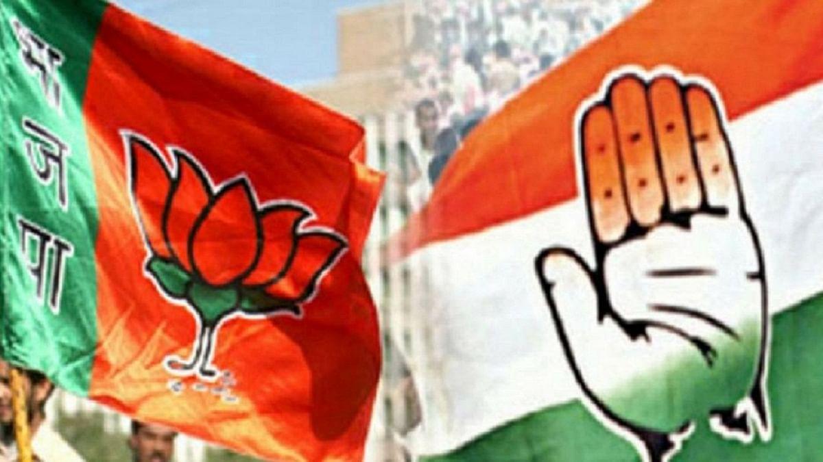 लोकसभा चुनाव 2019 राज्यों के नतीजे LIVE: बीजेपी 202 सीटों पर विजयी घोषित, 101 पर आगे, कांग्रेस 39 पर विजयी, 13 पर आगे