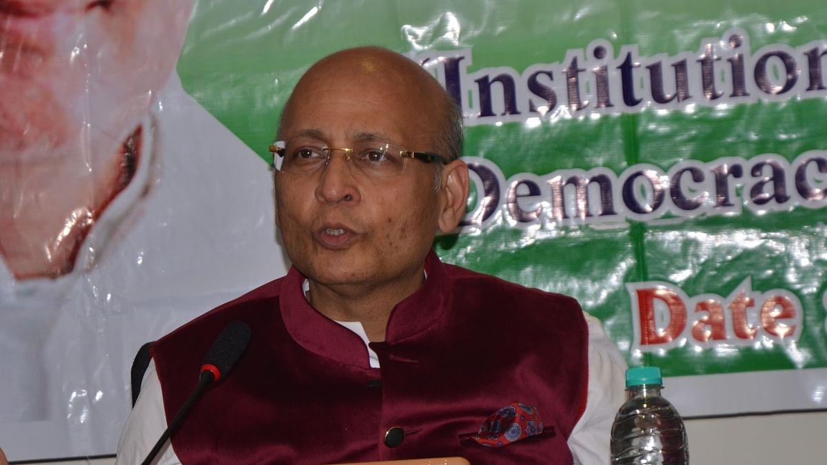 नरेंद्र मोदी ने देश और प्रधानमंत्री पद की गरिमा घटाई, वो पीएम पद के लायक नहीं: कांग्रेस