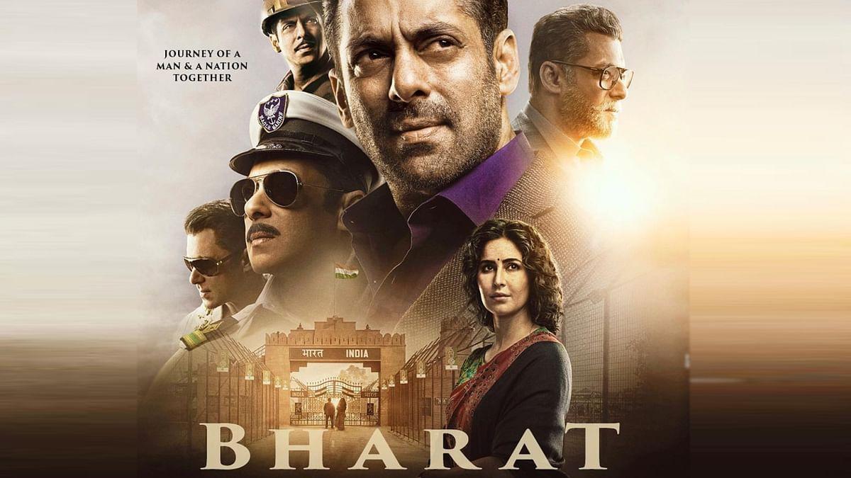 सिनेजीवन: ईद के दिन 'भारत' ने बनाए कमाई के कई रिकार्ड और इस फिल्म की वजह से शाहिद को काटने पड़े डॉक्टर के चक्कर