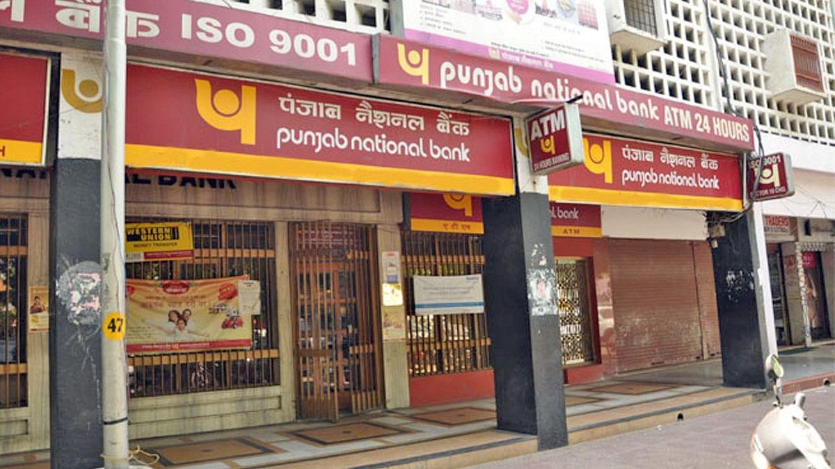 पीएनबी की हालत खस्ता, बैंक ने माना डुबने के कागार पर है 25000 करोड़ रुपए