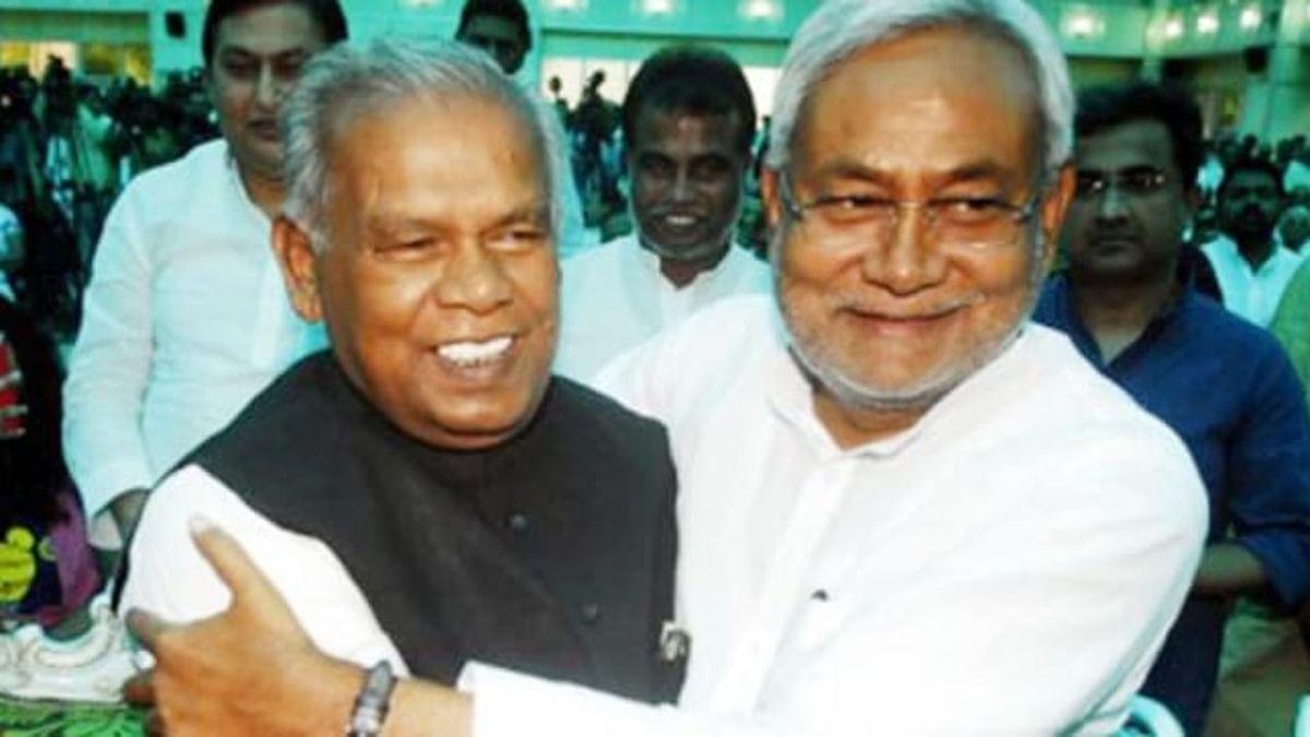 बिहार में पक रही है नई  राजनीतिक 'खीर', बीजेपी को हराने के लिए जेडीयू सहित सभी पार्टियां आएंगी साथ?