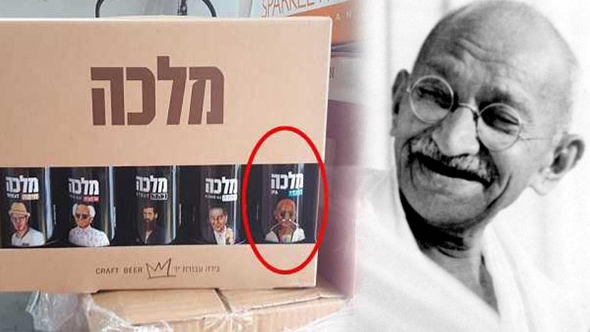 इजरायली कंपनी ने महात्मा गांधी का किया अपमान,  शराब की बोतलों पर छापी बापू की तस्वीर, जताई गई कड़ी आपत्ति