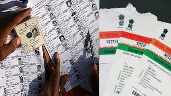 बस, आने ही वाली है आधार, वोटर आईडी, पैन कार्ड, पासपोर्ट के बिना नागरिकता साबित करने की चुनौती