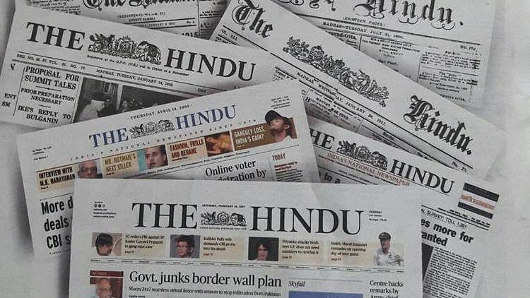 मोदी सरकार ने तीन अखबारों का विज्ञापन बंद किया, राफेल पर खुलासा करने वाला 'दि हिन्दू' भी बना निशाना